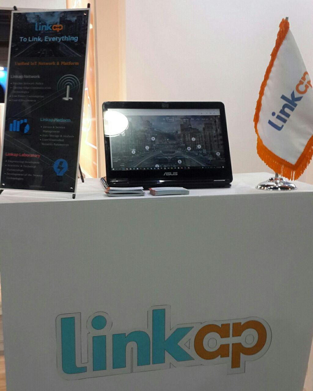 لینکپ در اینوتکس INOTEX2017