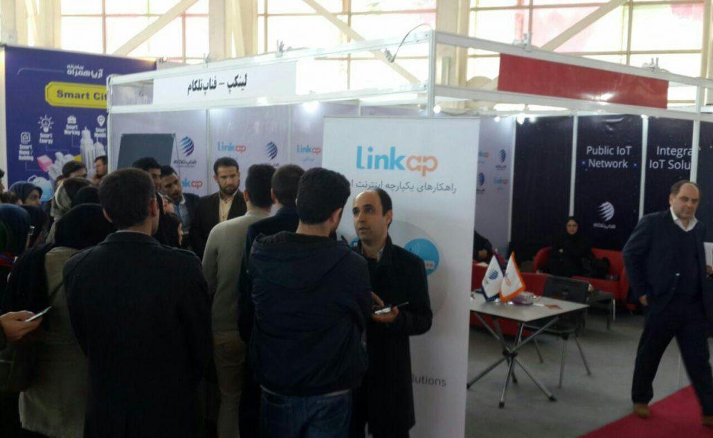 نمایشگاه اینترنت اشیاء IoTEX ایران