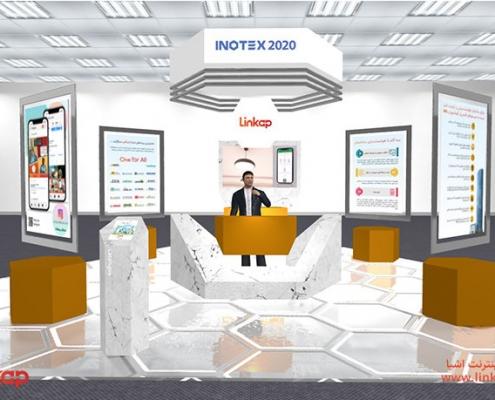 غرفه-لینکپ در اینوتکس 2020