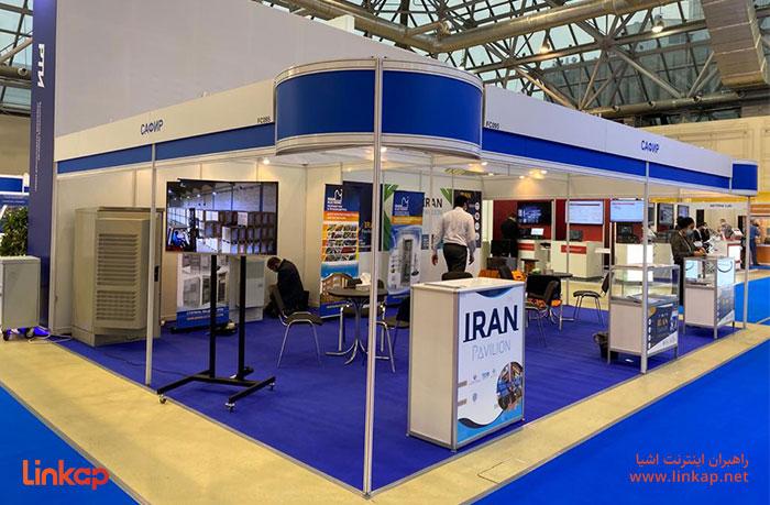 نمایشگاه بینالمللی فناوری اطلاعات روسیه
