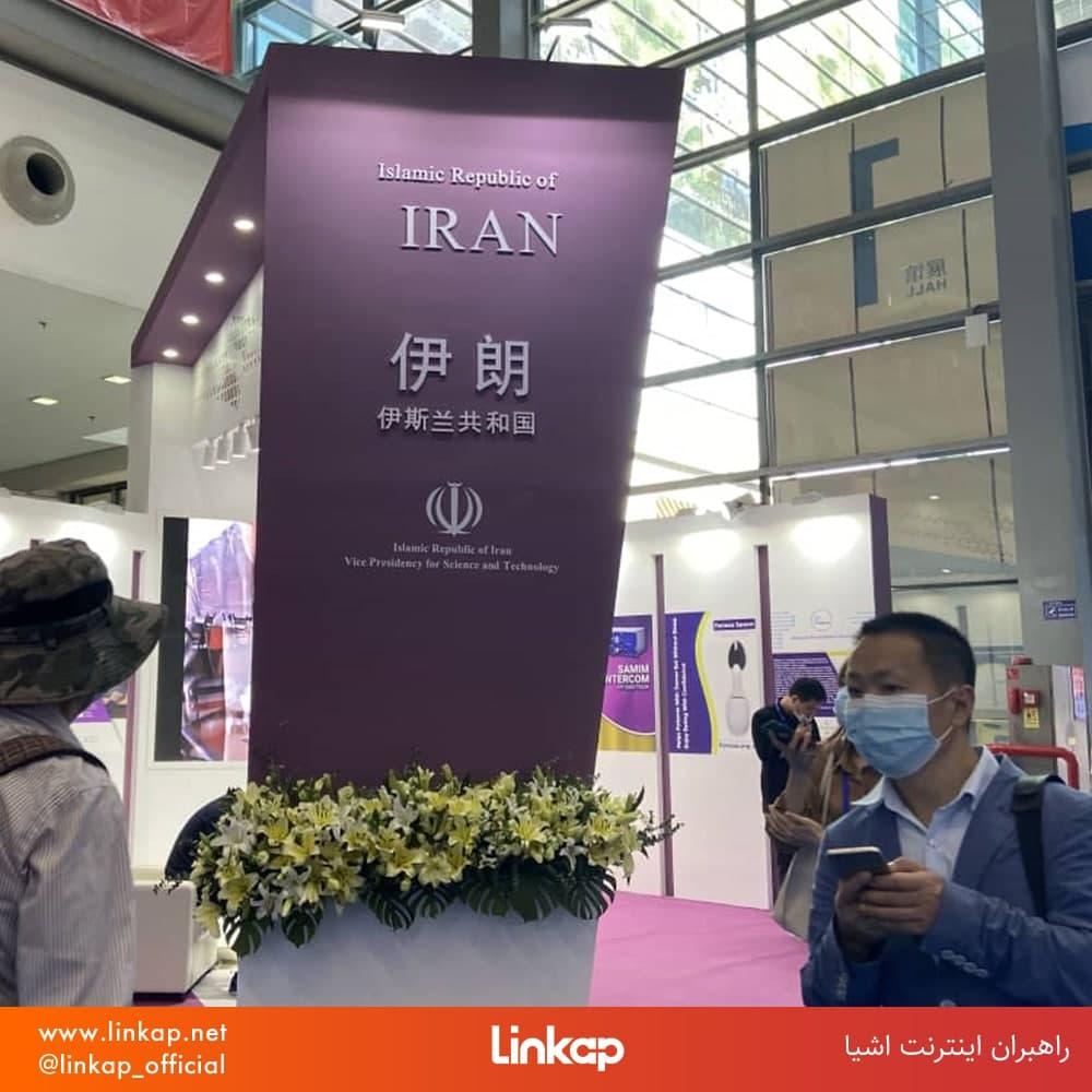 نمایشگاه بین المللی دستاوردهای فناوری پیشرفته چین