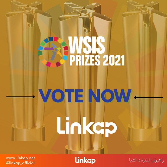 WSIS-Prizes