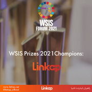 WSIS Prizes 2021Champions